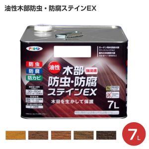 油性木部防虫・防腐ステインEX 7L(アサヒペン/防虫・防腐・防カビ) paintjoy