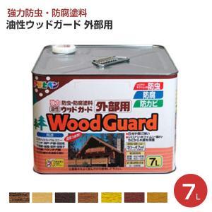 油性ウッドガード外部用 7L(アサヒペン/木部/防虫・防腐・防カビ) paintjoy