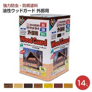 油性ウッドガード外部用 14L(アサヒペン/木部/防虫・防腐・防カビ) paintjoy