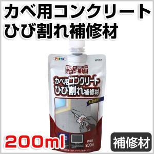 カベ用 コンクリートひび割れ補修材 グレー 200ml(アサヒペン/補修材/コーキング) paintjoy