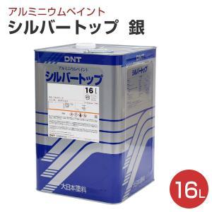 シルバートップ 銀 16L (一液弱溶剤アルミニウムペイント/大日本塗料)