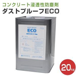 ダストプルーフECO 20kg (アシュフォードジャパン)|paintjoy