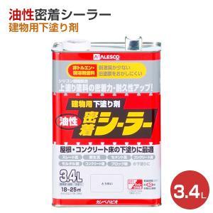 油性密着シーラー 3.4L 建物用下塗り剤 (カンペハピオ/ペンキ/塗料) paintjoy