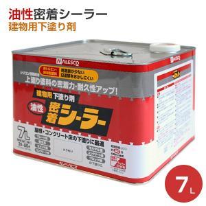 油性密着シーラー 7L 建物用下塗り剤 (カンペハピオ/ペンキ/塗料) paintjoy