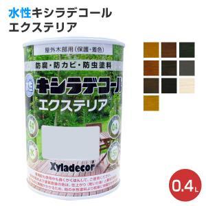 水性キシラデコールエクステリア 0.4L (日本エンバイロケミカルズ/XYLADECOR/木部/木材) paintjoy