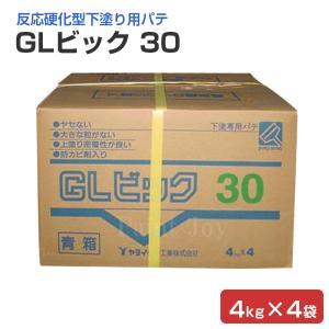 ヤヨイ化学 GLビック 30 16kg(4kg×4袋) paintjoy