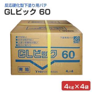 ヤヨイ化学 GLビック 60 16kg(4kg×4袋) paintjoy
