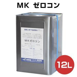 メーコーのMKゼロコンは、仕上げタイプのパテに匹敵する優れた作業性と厚付け性能を両立した内部用の合成...