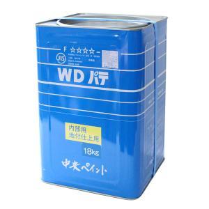 WDパテ 仕上用黄ラベル 18kg (中央ペイント) paintjoy