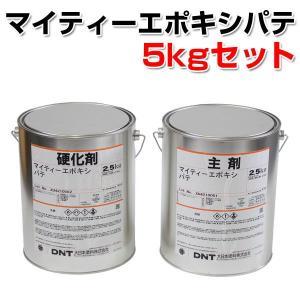 マイティーエポキシパテ 5kgセット (大日本塗料) paintjoy