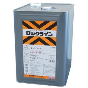 ロックライン ホワイト 20kg (051-0033/ロックペイント)|paintjoy