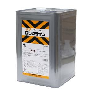 水性ロックライン ホワイト 20kg (051-0038/ロックペイント)|paintjoy