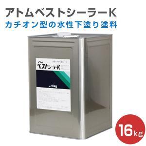 アトムベストシーラーK 16kg(アトミクス/水性/下塗り材/シーラー)|paintjoy