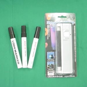 ロイヒマーカーペン(7g)3色セット+ブラックライト (シンロイヒ/) paintjoy