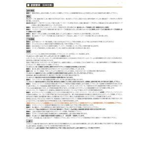 マグネットペイント 1.0L (水性/塗料/ペンキ/DIY/磁石/マグペイントジャパン)|paintjoy|05