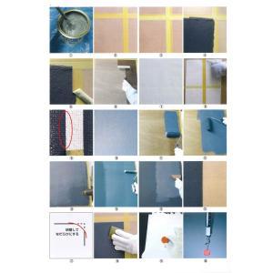 マグネットペイント 1.0L (水性/塗料/ペンキ/DIY/磁石/マグペイントジャパン)|paintjoy|06