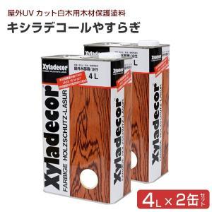 キシラデコール やすらぎ 4L×2缶セット(サンドペーパー付)  (日本エンバイロ/油性/木部用)|paintjoy