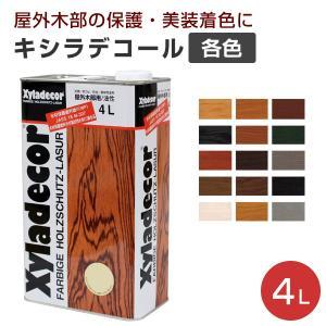 キシラデコール 各色 4L (日本エンバイロケミカルズ/木材保護塗料)|paintjoy