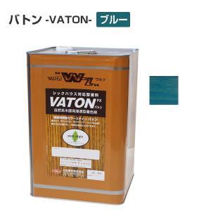 バトン VATON ブルー 16L (大谷塗料/木部用塗料)|paintjoy