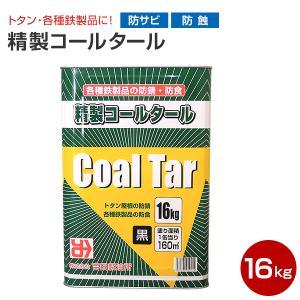 精製コールタール 16kg (吉田製油所/業務用/黒クロ) paintjoy