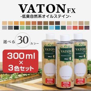 バトンFXは、食品衛生法等の規格基準に適合した、防虫防腐剤などの薬剤を一切含まない安全性の高い油性の...