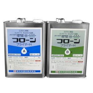 フローンプライマーH 6kgセット (東日本塗料) paintjoy