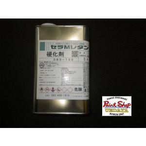 【送料無料】 セラMレタン 硬化剤のみ 0.4K ≪関西ペイント≫