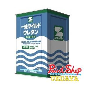 【送料無料】 一液マイルドウレタン 15K A色  ≪エスケー化研≫|paintshop-uedaya