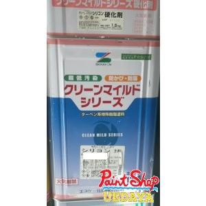 【送料無料】 クリーンマイルドシリコン 15Kセット A色  及び 白 ≪エスケー化研≫|paintshop-uedaya
