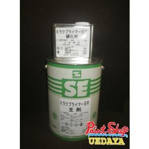 【送料無料】 ミラクプライマーSR 4Kセット  ≪エスケー化研≫|paintshop-uedaya