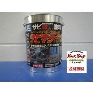 【送料無料】 BAN-ZI サビキラープロ 4Kg サビキラーPRO BS12チャンネル「ドランクドラゴンのバカ売れ研究所」放送|paintshop-uedaya