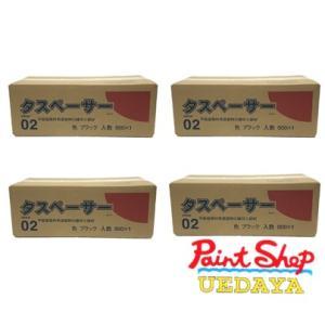 『送料無料』【代引き手数料無料】タスペーサー02ブラック 4ケース|paintshop-uedaya