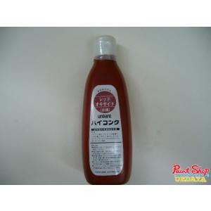 ハイコンク 赤さび|paintshop-uedaya