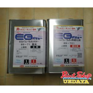 【送料無料】 ユニオン EG バリューウレタンクリヤー 89-701 89-71 艶有 セット|paintshop-uedaya