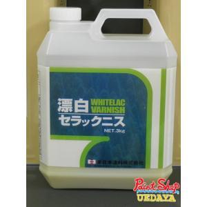 【送料無料】 漂白 セラックニス 3K|paintshop-uedaya