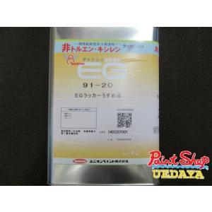 【送料無料】 ユニオン EGラッカー うすめ液 91-20 4L|paintshop-uedaya