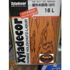 【送料無料】≪代引き手数料無料≫ キシラデコール 16L 各色 |paintshop-uedaya