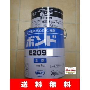 コニシ ボンド E209 3Kセット