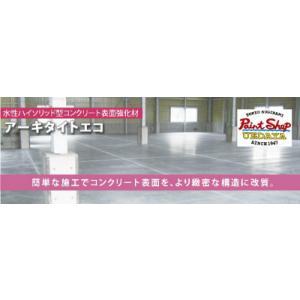 【送料無料】 アーキタイトエコ 18Kg ≪エスケー化研≫|paintshop-uedaya