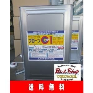 【送料無料】 フローン01 本材・平場用 18K グレー  ≪東日本塗料≫|paintshop-uedaya