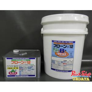 【送料無料】 フローン#12 立ち上がり用 18Kセット  丸 <2液反応型ウレタン塗膜防水材>≪東日本塗料≫|paintshop-uedaya