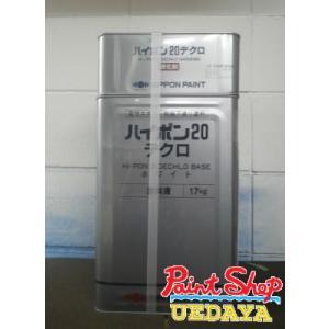 【送料無料】  ハイポン20デクロ 各色  20KGセット ≪日本ペイント≫