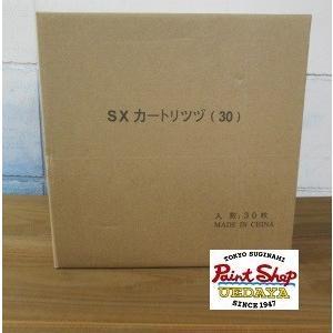 ローラーバケットSX 安価型  内容器 30枚入り    SX内容器