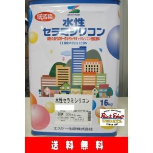 【送料無料】 水性セラミシリコン艶有 標準色・淡彩色 ≪エスケー化研≫|paintshop-uedaya