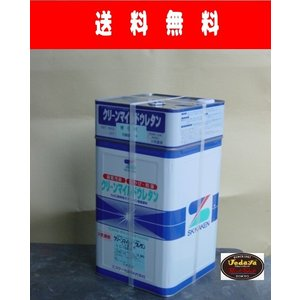 【送料無料】 クリーンマイルドウレタン 15Kセット  黒  ≪エスケー化研≫|paintshop-uedaya