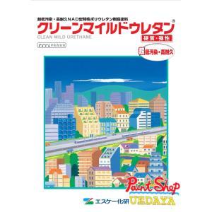 クリーンマイルドウレタン 4Kセット  黒  ≪エスケー化研≫|paintshop-uedaya