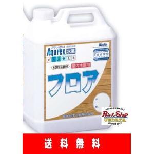 【送料無料】 アクレックス No.3500 艶消し 4L|paintshop-uedaya