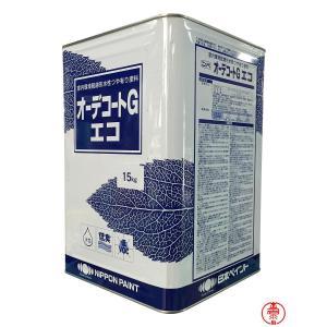 オーデコートGエコ 各艶 白 15K ホワイト【送料無料】 日本ペイント 屋内外用 水性塗料(10000005)