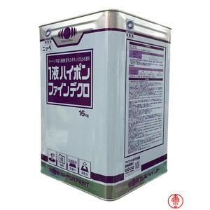 1液ハイポンファインデクロ 16K 各色 【送料無料】 日本ペイントさび止め塗料(10000009)|paintshop