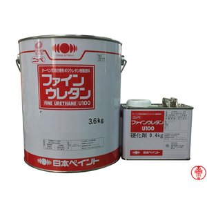 ファインウレタンU100 白 4Kセット ホワイト【送料無料】日本ペイント 2液型ウレタン塗料(10000035)